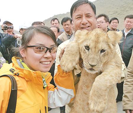 乌鲁木齐市民,企业和各类团体为新疆天山野生qq怎么弄指定红包园