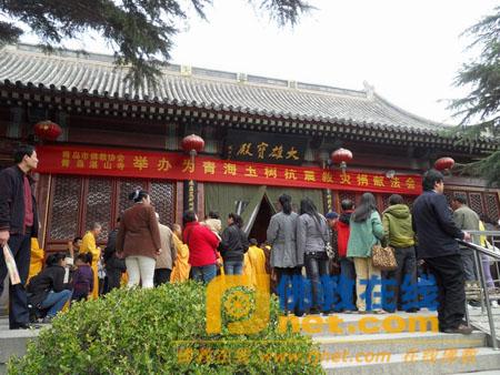 青岛市佛教协会会长,湛山寺方丈明哲长老在会上作了动员讲话,号召全