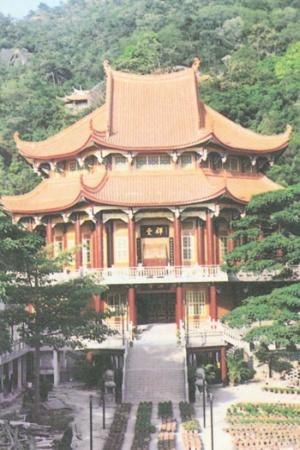 佛光山/三、学修并重兴建禅堂