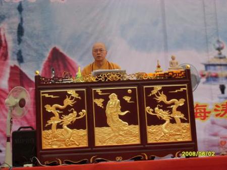 佛学讲座—海涛法师应邀在重庆华岩寺讲授佛学讲座