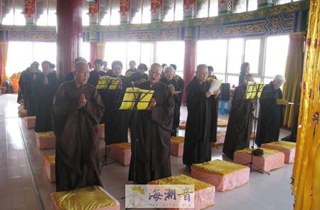 活动 大连瓦房店朝阳寺举行礼拜三千佛名忏活动