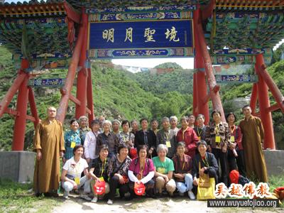 活动—杭州市中天竺法净寺组织居士到五台山朝山