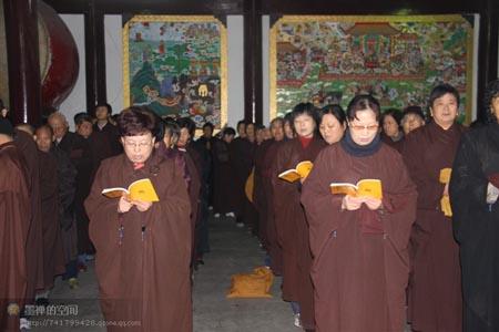 江苏镇江宝华山隆昌寺举办传授在家菩萨戒法会