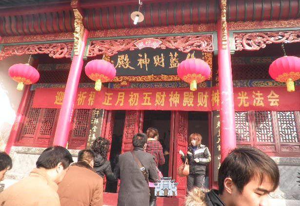 黄梅五祖寺举行伽蓝财神殿开光法会