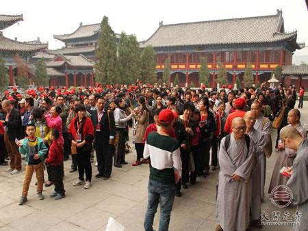 重阳 河北邢台大开元寺重阳举办大型登高祈福活动