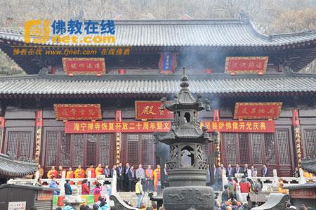 开光—江苏海宁禅寺举行恢复开放20周年暨佛像开光庆典