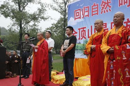 放生—河南驻马店南海禅寺举办大型放生活动