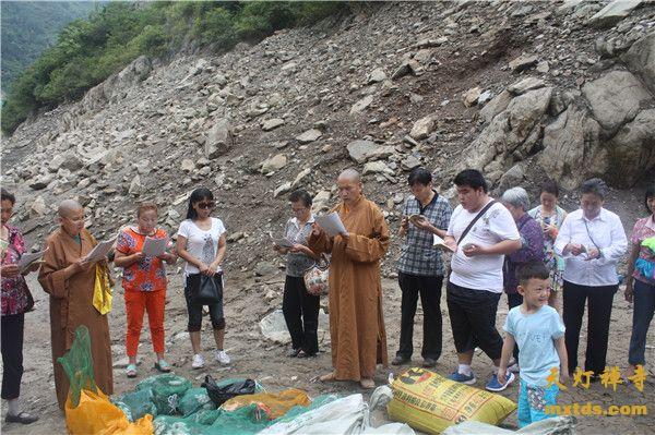 放生—勉县天灯禅寺于汉中褒河水库举行放生活动