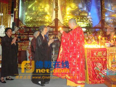 四川省泸州市江阳区云峰寺举办传灯法会