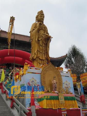青海省大通县老爷山感应寺举行观音菩萨圣像开光暨祈福庆典法会