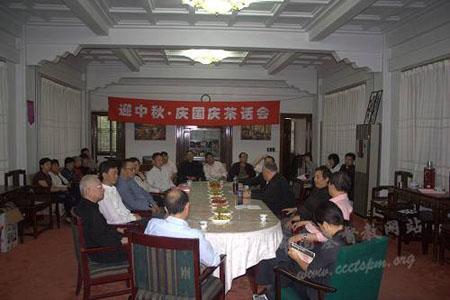欢聚一堂基督歌谱-北京市基督教两会举行 迎中秋 庆国庆 茶话会