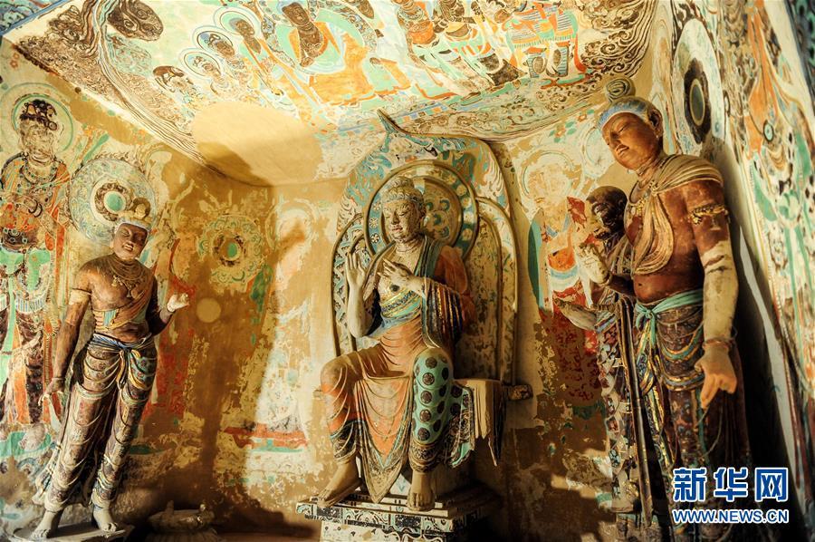 敦煌莫高窟展:丝绸之路上的佛教艺术图片