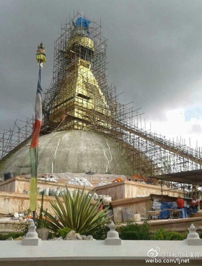 尼泊尔波达满愿波达佛塔修复工程将届圆满