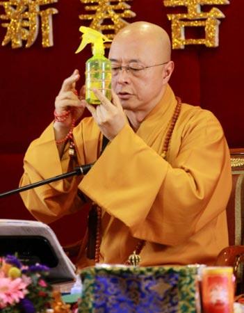 台湾生命电视台台长海涛法师在澳门举办弘法讲座