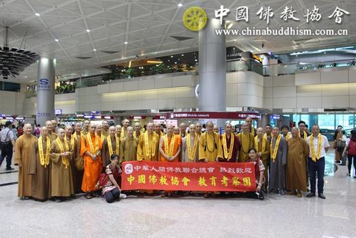中国佛教协会教导考察团赴台湾开展首站交流-港澳台教界内容