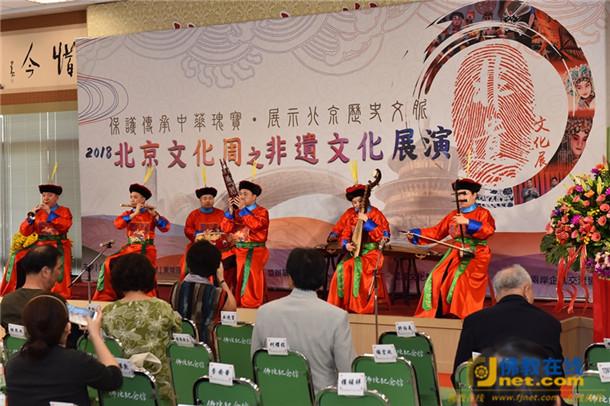 北京天坛神乐署中和韶乐表演作为开场展演。