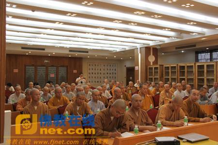 2009年广东佛教院校师资培训班 在光孝寺举行