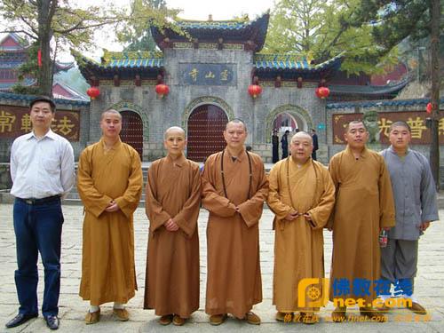 河南南陽云臺寺住持清遠法師參訪河南信陽靈山寺