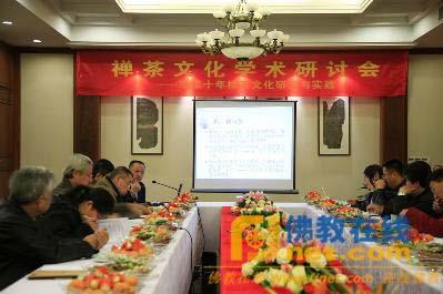 浙江树人大学人文学院茶