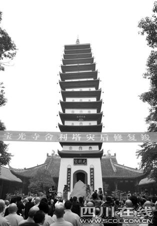 舍利塔则是宝光寺的标志性建筑