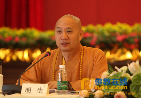 明生法师在中佛协慈善公益委员会第一次会议上的致辞