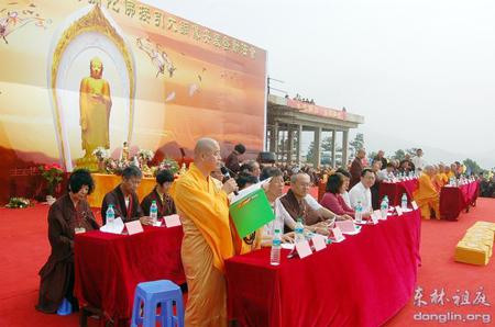 江西庐山东林寺举行阿弥陀佛接引大铜像安装启动法会
