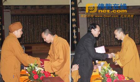 重庆佛学院散学典礼在华岩寺举行