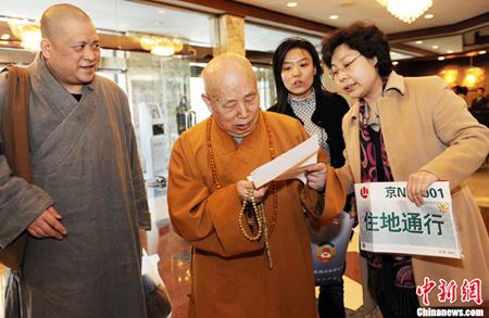 专访中佛协会长传印长老:宗教界要加强自身建设 - 釋妙悟 - 報恩堂主人
