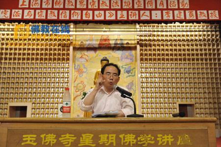"""上海佛教界""""宗教政策法规学习月""""活动在玉佛寺举行"""