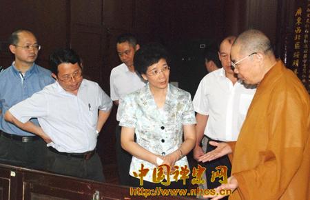 广东省委常委组织部部长李玉妹女士视察南华禅寺