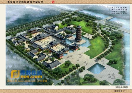 江苏南通如东县寿圣寺获民宗局批准原址复建