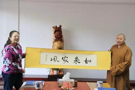 重庆佛学院一行参访江苏尼众佛学院