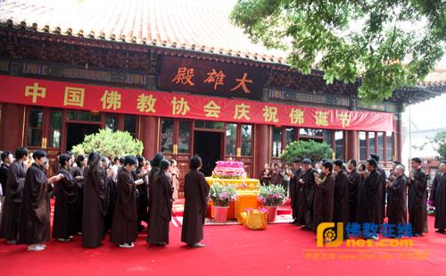 593703204_三缘中华佛教网-中国佛教协会庆祝佛诞节浴佛盛典在 ...
