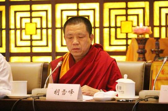 北京佛教讲经交流会开幕 首次出现藏传佛教僧人讲经
