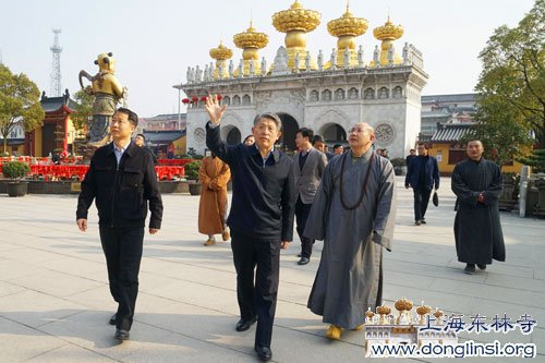 上海市委常委,市委统战部部长沙海林一行赴东林寺