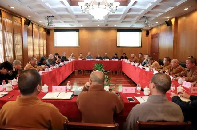 杭州市佛教协会会长办公(扩大)