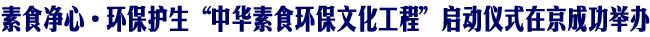 新闻头条.jpg