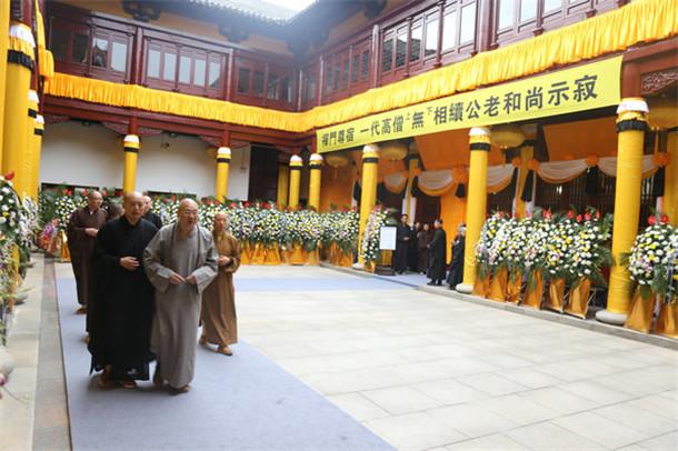 湖南省佛教协会会长铁算盘赢钱的吉彩家娱乐圣辉法师赴无锡灵山悼念无相长老