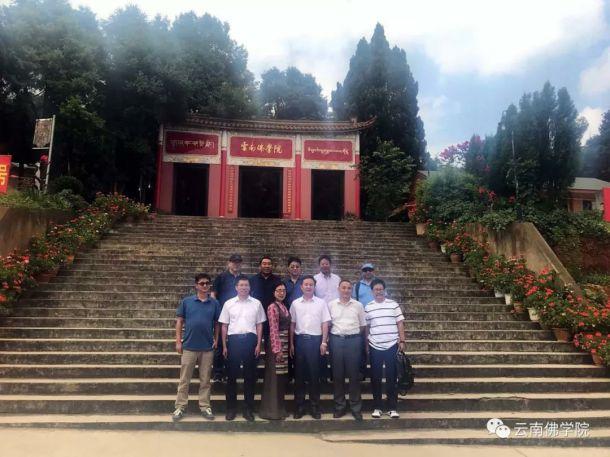 旅美藏族专家学者参访团赴云南佛学院参访考察_藏族-云南-参访-副院长-学院