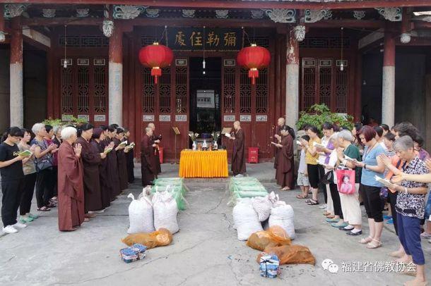 福建佛教界恭迎观世音菩萨成道纪念日_法会-晋江-福州-法师-皈依