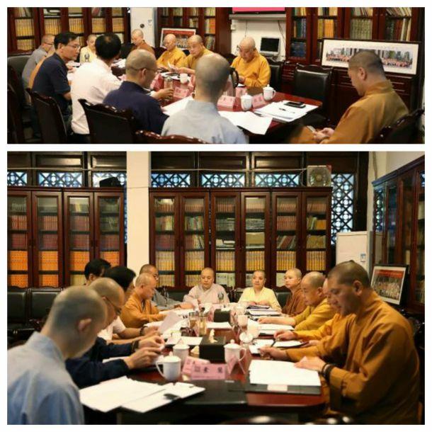 成都市佛教协会召开第十届第十一次会长(扩大)会议_佛教-成都市-会议-协会-下半年