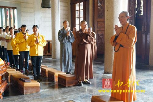 台湾中国佛教会理事长净耀法师一行到南普陀寺参访_法师-南普陀-寺院-监院-敬香