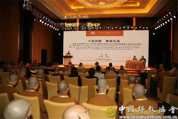 中韩日佛教分论坛在莆田举行-致力促进三国人民福祉_佛教-日本-韩日-法师-和平