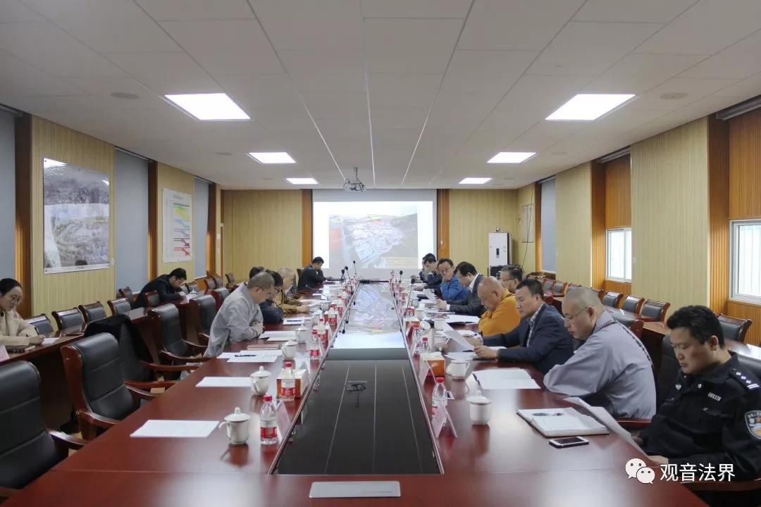 观音文化园观音法界项目工作会议在观音法界项目工程现场指挥部召开_观音-指挥部-工程建设-工作-项目