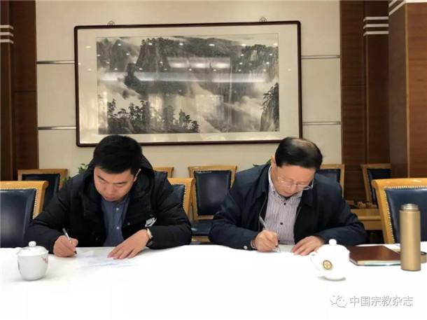 微信公众号、中国宗教网及图片库项目初验成功_宗教-中国-杂志社-微言-北京