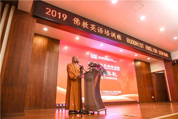 2019佛教英语培训班在珠海普陀寺圆满结业_鞍山市第二中学