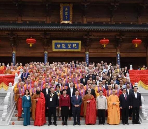 首届国际黄檗禅论坛暨隐元禅师东渡365周年纪念大会在福清举行.jpg