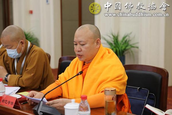 04 副会长祜巴等傣宣读《佛教教职人员行为守则(征求意见稿)》.png