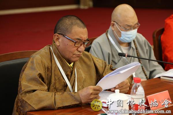 05 副会长珠康·土登克珠宣读《关于中国佛教协会第十届理事会领导班子成员发挥示范带头作用的意见(征求意见稿)》.png