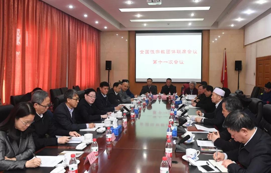 各全国性宗教团体齐发声:讲好中国宗教故事,展现真实、立体、全面的中国!